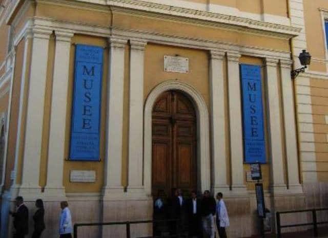 מוזיאון Place de la Visitation