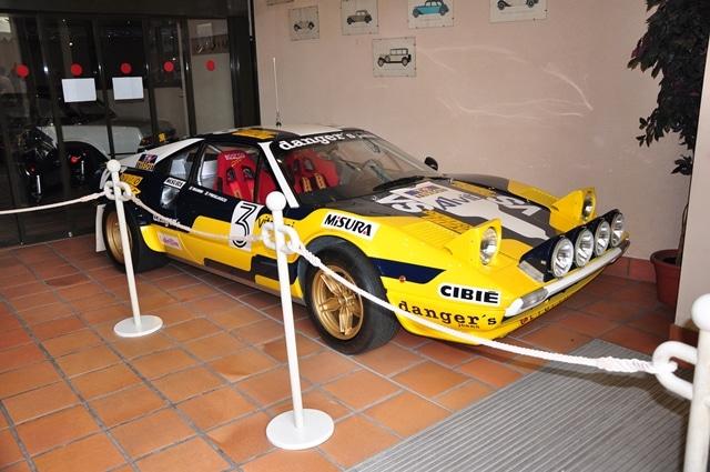 אחת מהמכוניות באוסף המלכותי - פרארי משנת ייצור 1977